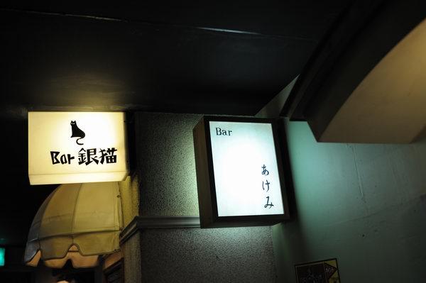 Dsr_0300r_3