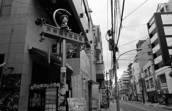 Kitaro_002r