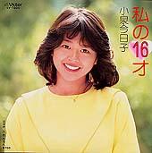 4_kyon