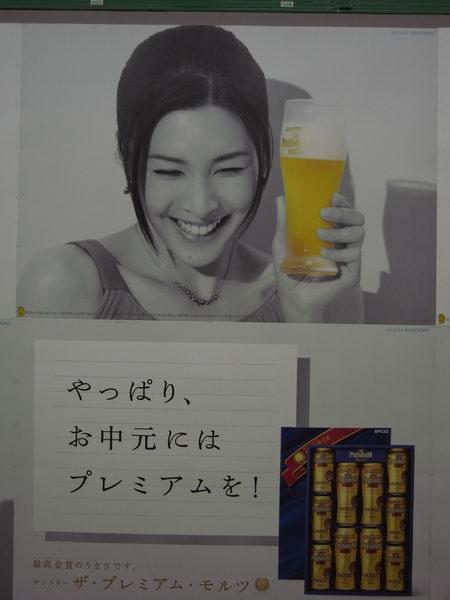 5_r0012676