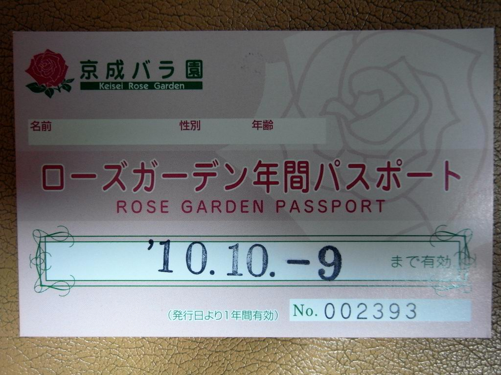 R0014230