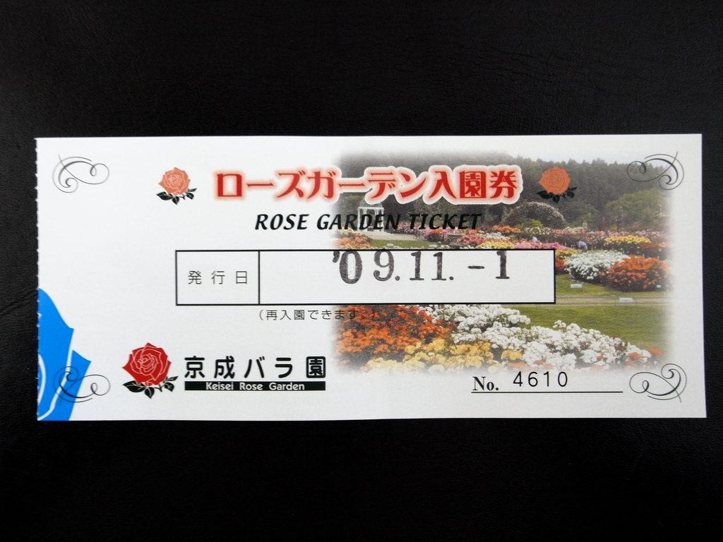 R0014342r