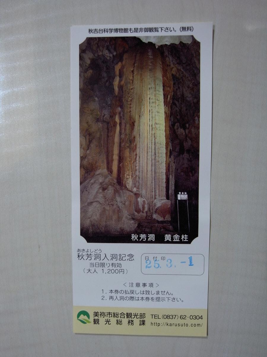 4_r0021042