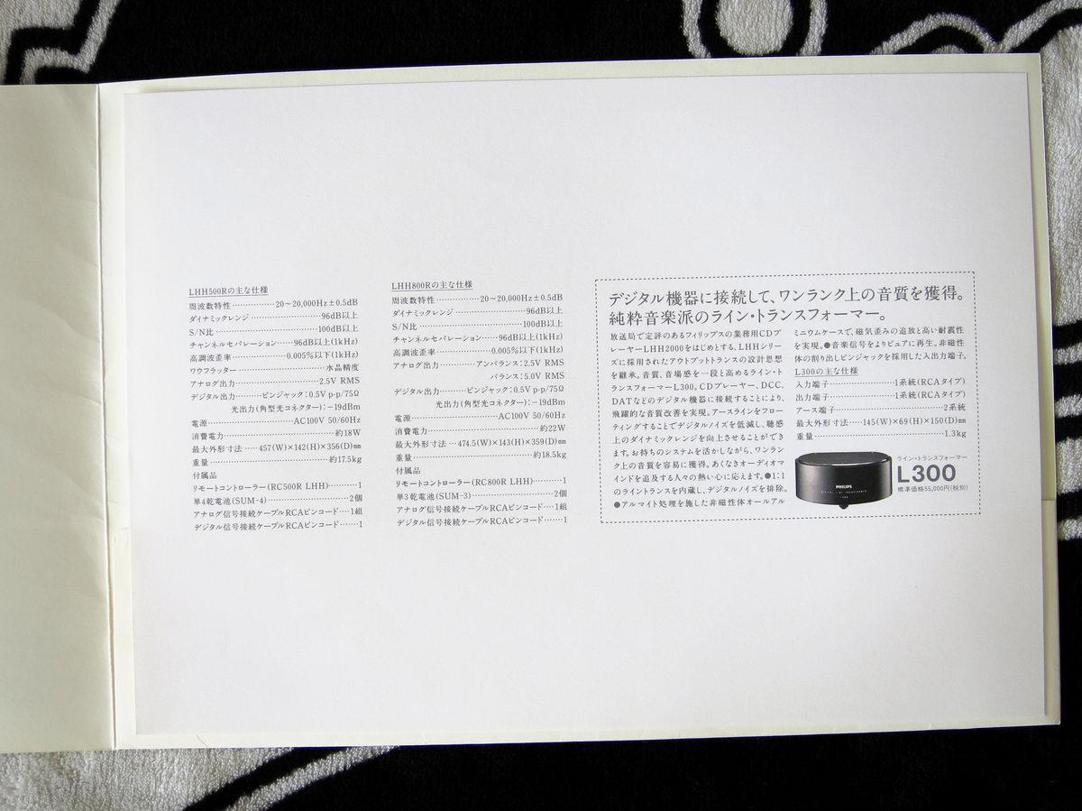 10_img_5431r