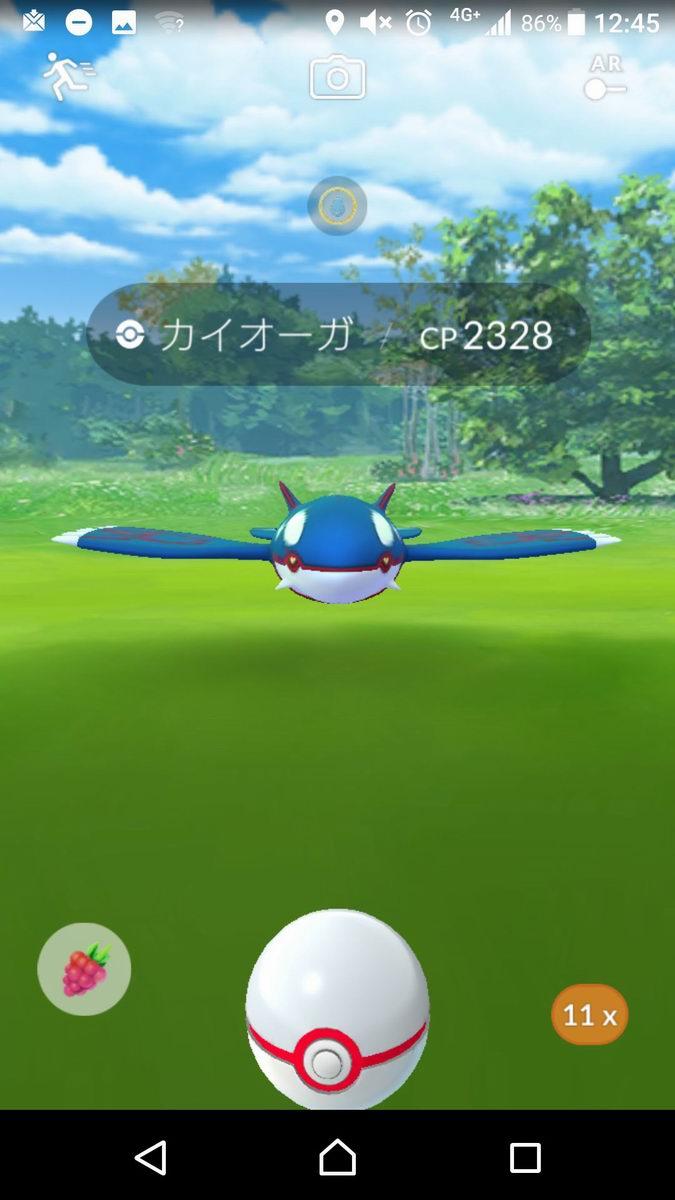 1_screenshot_20180116124556