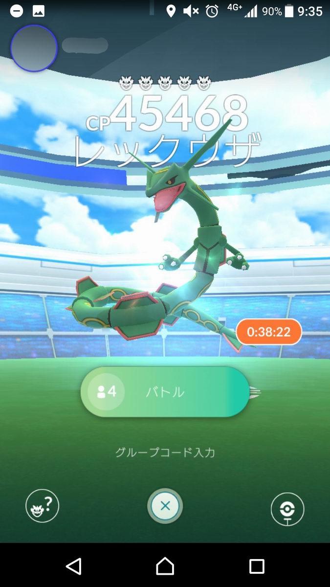 1_screenshot_20180213093511