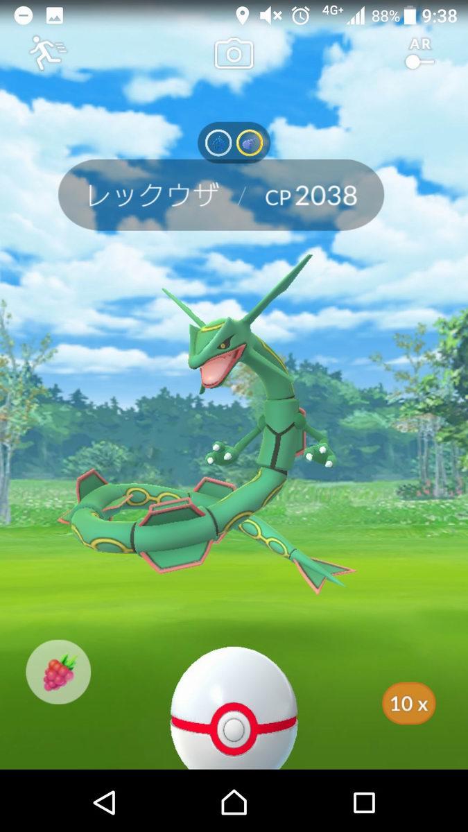 4_screenshot_20180213093809