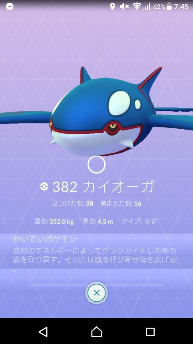 6_screenshot_20180217074518