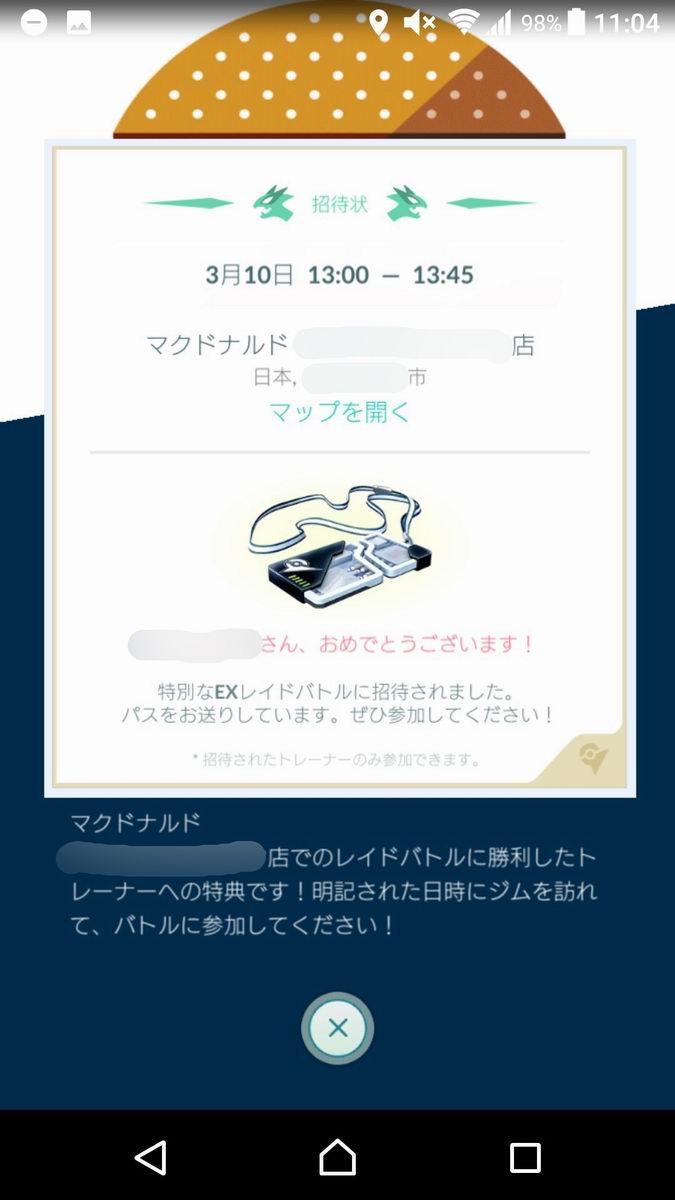1_screenshot_20180310110415
