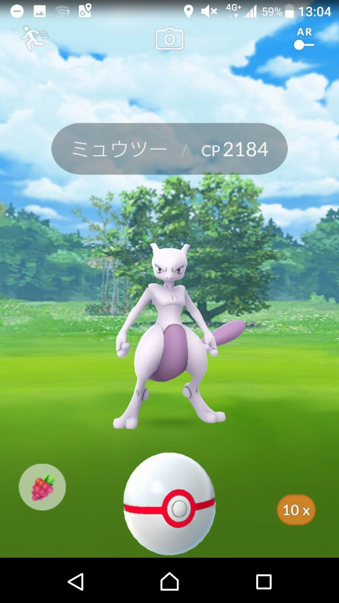 4_screenshot_20180310130406