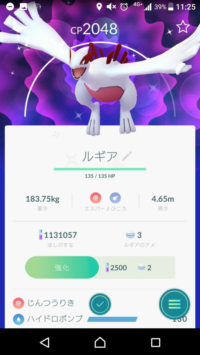 5_screenshot_20180317112533
