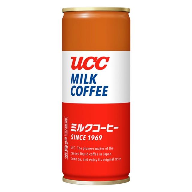 4_milkcoffeecan